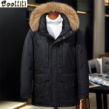 Brand Men #8217 s Down Jacket 2020 Winter New Style Hooded Design Thicken Windproof Warm Fashion White Duck Down Parker Coats Male cheap Loose Casual zipper Full Wave Cut 3D Print Epaulet Zippers Thick (Winter) Broadcloth Polyester Acetate Hat Detachable