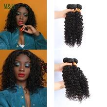 14inch Deep Wave Bundles Brazilian Hair Bundles Human Hair Extensions 1/3/4 pcs Remy Hair Weave Bundles