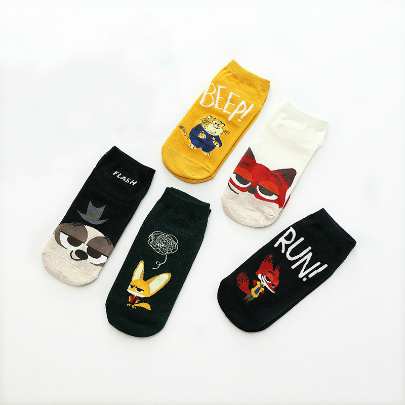 Men's Fashion Harajuku Print Cotton Socks Fun Animal Print Chausette Men's Ankle Socks Hip Hop Happy Socks Funny Socks