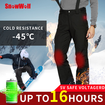 SNOWWOLF 2019 Men Winter Outdoor Ski Pants USB Infrared Heated Wintersport Pants Electric Thermal Snowboard Waterproof Trousers snowwolf 2019 men winter ski suit usb heated hooded jacket male outdoor waterproof windproof breathable thermal snowboard coat