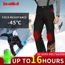 Мужские зимние лыжные брюки с инфракрасным usb подогревом спортивные