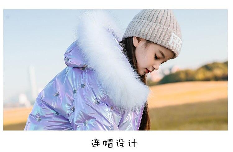 女童毛领棉衣_20
