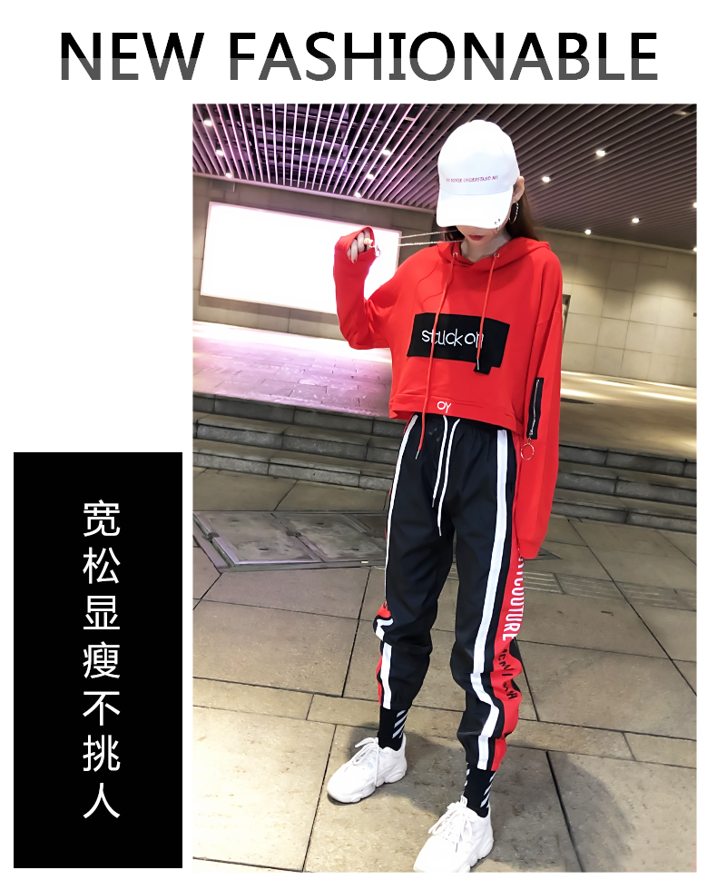 Tide brand suit chandal mujer 2 piezas female autumn Korean street dance hip hop leisure bf sports net red two-piece set women 30