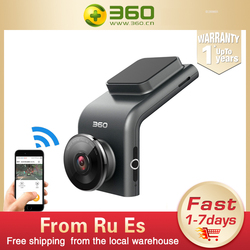 Nowa kamera samochodowa 360 G300 rejestrator jazdy APP i sterowanie głosem 1080P HD Night Vision szerokokątna kamerka samochodowa kamera na deskę rozdzielczą Kamery nadzoru Bezpieczeństwo i ochrona -