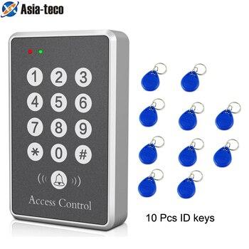 Система контроля доступа, безопасность, 125 кГц, RFID, бесконтактная дверь, блокировка доступа, клавиатура, серебро