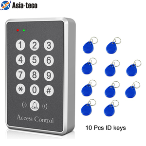 Access Control System Machine Security 125Khz RFID Proximity Entry Door Lock Entry Access Keyboard Silver fechadura digital