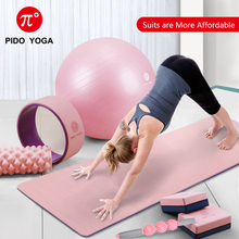 PIDO YOGA TPE Yoga Mat 183*61*0.6cm Non-slip Fitness Ball Socks Resistance Band Headscarf Set