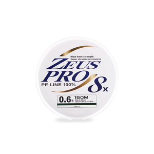 Image 1 - ZEUS PRO Multifilament Fishing Line 8 Strands Braided PE Line 150m Green 0.6# 5.0# 10.6LB 57.2LB Lure Line Smooth Fishing Line