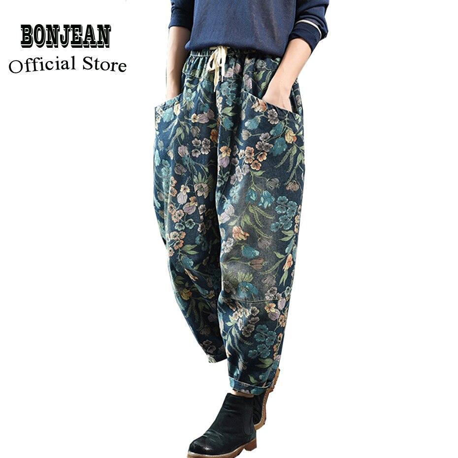 Women Jeans Denim Pants Trousers Bottoms Big Loose Straight Oversized Retro Vintage Fashion Casual Elastic Waist AZ43203521