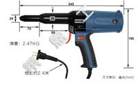 TAC_500 Electric Blind Rivets Gun Riveting Tool Electrical Power Tool 400W 220V For 3.2 5.0mm High Quality High quality