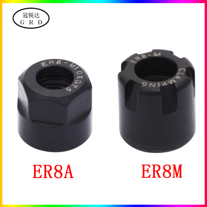 Brand New Er8 Nut Er8a Er8m Nut For Cnc Michine Milling Collet Use Can Cooperate Er Collet Chuck And Er Series Tool Holder Shank