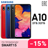Купить Smartphone Samsung Galaxy A10 2019 newmo [...]
