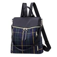 Ladies Zipper Shoulder Bags Fashion Backpack for Women Waterproof PU Leather  Student Backpacks 9.2