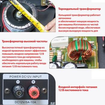 Усилитель мощности SUNBUCK 326BT, 2*60 Вт, Bluetooth 5