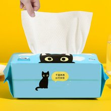 100pcs Disposable Face Towel Cotton Facial Towels Beauty Salon Removable Soft Wet And Dry Dual Use 1 Bag