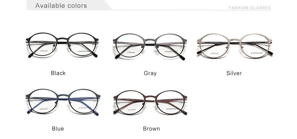 KINGSEVEN 2020 Round Titanium Optical Lenses Glasses Frame Men Myopia Women Prescription Glasses Eyeglasses Male Metal Eyewear