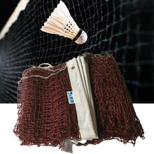 Replacement  Delicate Portable Collapsible Backyard Badminton Net Polyester Badminton Net Professional   for Outdoor