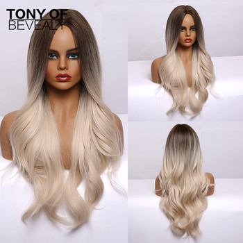 Long Wavy Brown to Light Blonde Ombre Hair Wigs Middle Part Natural Synthetic Wigs for Black Women Cosplay Heat Resistant Wigs wignee 3 tone ombre women wig black to brown blonde middle part heat resistant synthetic wigs cosplay hair for african american
