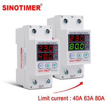 Multiple Current 40A 63A 80A 230V AC Adjustable Voltage Protector Auto Recover Over Under Voltage Limit Current Protection Relay
