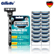 Original Mach 3 Gillette 8pcs Razor Blades Men Shaving Razor For Men Face Hair Removal Sharp 3-Layer Shaver Blade Tool New