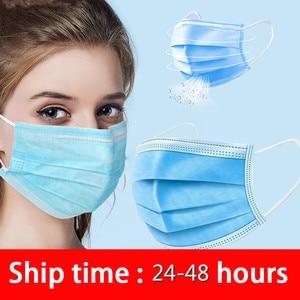 Image 1 - Envio rápido! Máscara de 3 camadas para boca de rosto, 100 peças, não tecido, descartável, anti poeira, máscara de pano soprado para adultos missionfit,