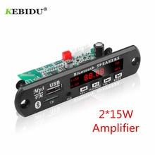 KEBIDU de Audio de coche USB TF FM módulo de Radio Bluetooth inalámbrico 12V MP3 placa decodificadora WMA soporte 2*15/25W amplificador con control remoto