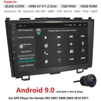2din Android 9.0 car radio player for Honda CRV CR V 2006 2011 car stereo GPS navigation WiFi BT 1024*600 multimedia dvr obd dtv