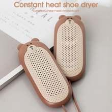 Осенне зимняя светильник Шилка для обуви с питанием от usb и