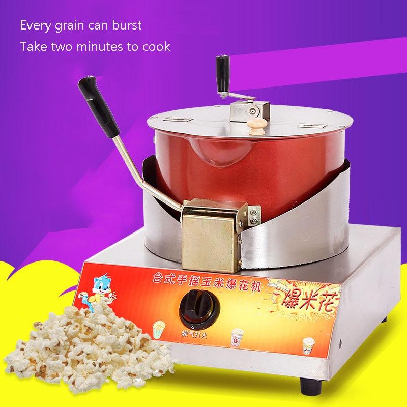 Cai60 Automatic Small Commercial Popcorn Pot Domestic Gas Ball Popcorn Machine