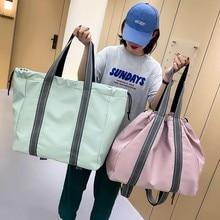 Fashion Travel Bag Drawstring Fitness Gym Bag Multifunctional Sports Back Pack Waterproof Shoulder Bag For Women Sac De Voyage