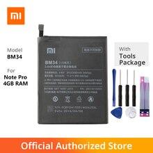 Original Xiaomi BM34 Mi Note Pro Phone battery For Xiaomi Mi Note Pro 4GB RAM 3010mAh Lithium Polymer BM34 Battery недорого