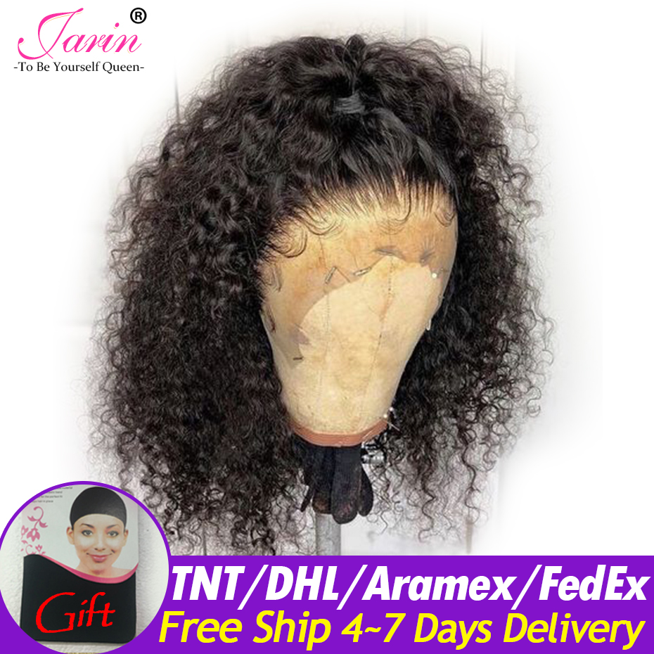 Short Curly Human Hair Wig Brazilian Lace Front Human Hair Wigs For Black Women 8 16inches