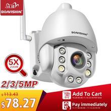 Wifi PTZ IP מצלמה 1080P 3MP 5MP סופר HD 5X זום שתי דרך אודיו אלחוטי PTZ מצלמת חיצוני 60m IR וידאו אבטחת בית מצלמה P2P