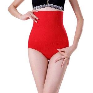 Бесшовное женское корректирующее белье с высокой талией, Утягивающие трусики с контролем живота, трусы-панталоны, магическое нижнее белье для коррекции фигуры, дамский корсет, нижнее белье