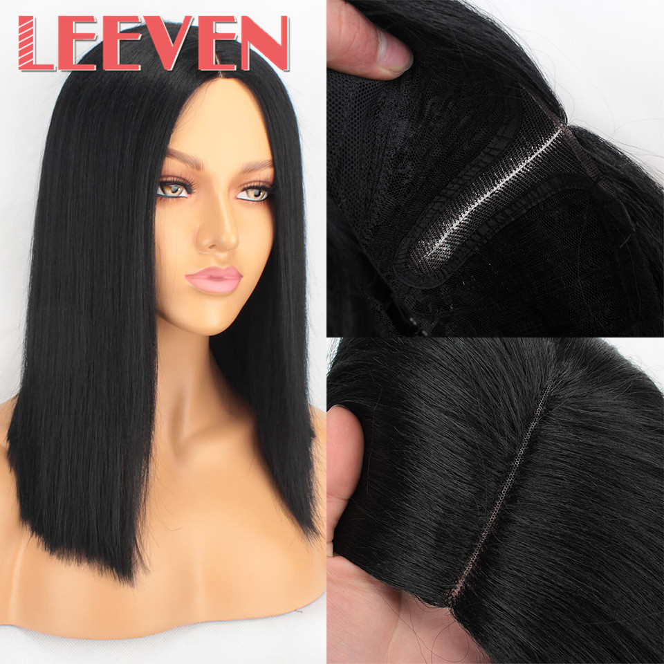 Leeven-14inch-Synthetic-Lace-Frontal-Wigs-Short-Black-Brown-Ombre-Middle-Parting-Straight-Bob-Wigs-For