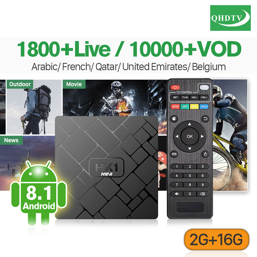 France IPTV 1 Year HK1 Mini Android 8.1 Box RK3229 2+16G IP TV 4K H.265 Decoder Arabic French QHDTV Subscription