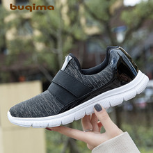 Buqima new ladies casual shoes flat with shallow mouth upper comfortable soft breathable fitness sports light