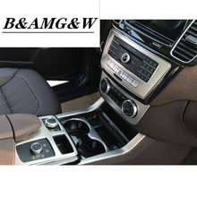 6Pcs Car Styling Interior Trim Center Console Sticker For Mercedes Benz W166 GLE Coupe C292 Accessories