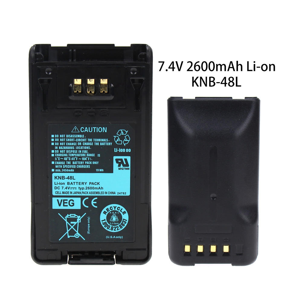 KNB-48L & KNB-47L Battery For Kenwood NX-200 NX-300 2-Way Nexedge Radio 2600mAh