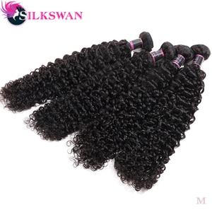 Dejavu Body Wave Bundles With Closure Brazilian Hair Bundles With Frontal Human Hair Frontal With Bundle Non-Remy Hair Extension(China)