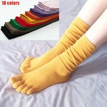 Женские длинные носки-трубки с пятью пальцами, весенне-осенние хлопковые повседневные однотонные носки в стиле Харадзюку фиолетового и чер...