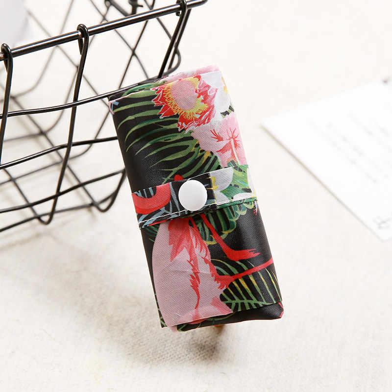플라밍고 가방 많은 색상 폴리 에스터 foldable 재활용 쇼핑 가방 에코 재사용 가능한 토트 백 만화 꽃 과일 야채 식료품 점