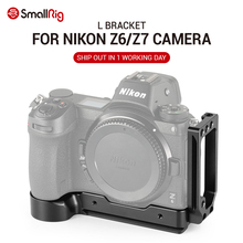 SmallRig Z6 Camera L Bracket for Nikon Z6 & for Nikon Z7 Camera w/ Arca Type Quick Release plate for vertical or horizontal 2258