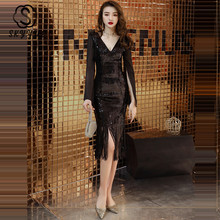 Skkyue Evening Dress Long Sleeve Robe De Soiree Backless Women Party Dresses 2019 Plus Size V-neck Sequin Formal Gowns F001