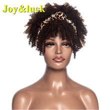 Joy&luck Short Turban Wig Headband and Wig Linked Together Wigs Synthetic Afro Kinky Culry Wig for African Women