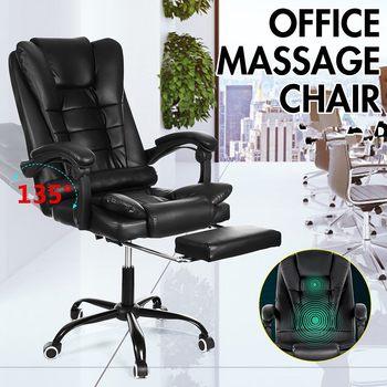 Ergonomiczne krzesło biurowe leżący masaż podnoszenie obrotowy fotel podnóżek Home regulowany rozkładany obrotowy fotel do masażu gier tanie i dobre opinie CN (pochodzenie) Gaming Office Chair Executive krzesło Wyciąg krzesełkowy Krzesło obrotowe Meble sklepowe Meble biurowe