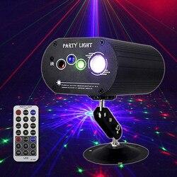 Вечерние светильник s RGB 4 объектив лазерный светильник DJ Дискотека светодиодный сценический проектор лампа для дома вечерние KTV DJ танцпол