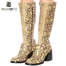 Prova Perfetto Frauen kniehohe Stiefel Runway Runde Kappe Herbst Motorrad Stiefel Python Schlange Muster Chunky High Heels Botas Mujer(China)