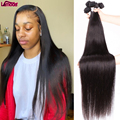 Прямые человеческие волосы пряди бразильских кости прямые волосы пряди Lemoda Remy 28 30 дюймов вплетаемые волосы для наращивания 1 3 4 пряди