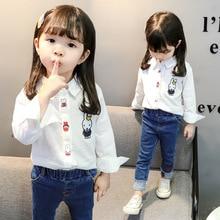 Рубашка для девочек осенняя одежда г. стиль, западный стиль, белая универсальная рубашка для детей весенне-осенний Топ для маленьких девочек